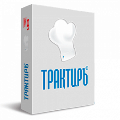 Трактиръ Back-Office ПРОФ 3.0